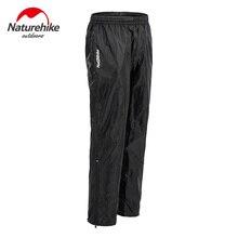 Naturehike водонепроницаемые брюки мужские походные треккинговые скалолазание велосипедные непромокаемые брюки уличные ветрозащитные нейлоновые дождевые штаны