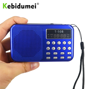 Image 1 - kebidumei Mini dual band Stereo FM Radio Speaker Rechargeable Digital LED display panel USB TF mirco for SD Card MP3 Player