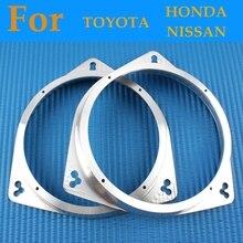 High Quality 2PCS Speaker Adapter Spacer Horn Pad Mounts for Toyota Nissan Aluminum Car Speaker Mat speaker spacer car