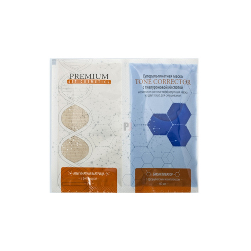 Masks PREMIUM GP060060 Skin Care Face Mask Moisturizing Lifting masks janssen j511 skin care face mask moisturizing lifting