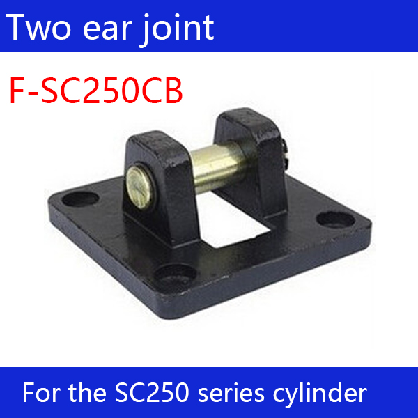 F-SC250CB Free shipping 2 pcs Free shipping SC250 standard cylinder double ear connector F-SC250CB f sc250cb free shipping 2 pcs free shipping sc250 standard cylinder double ear connector f sc250cb