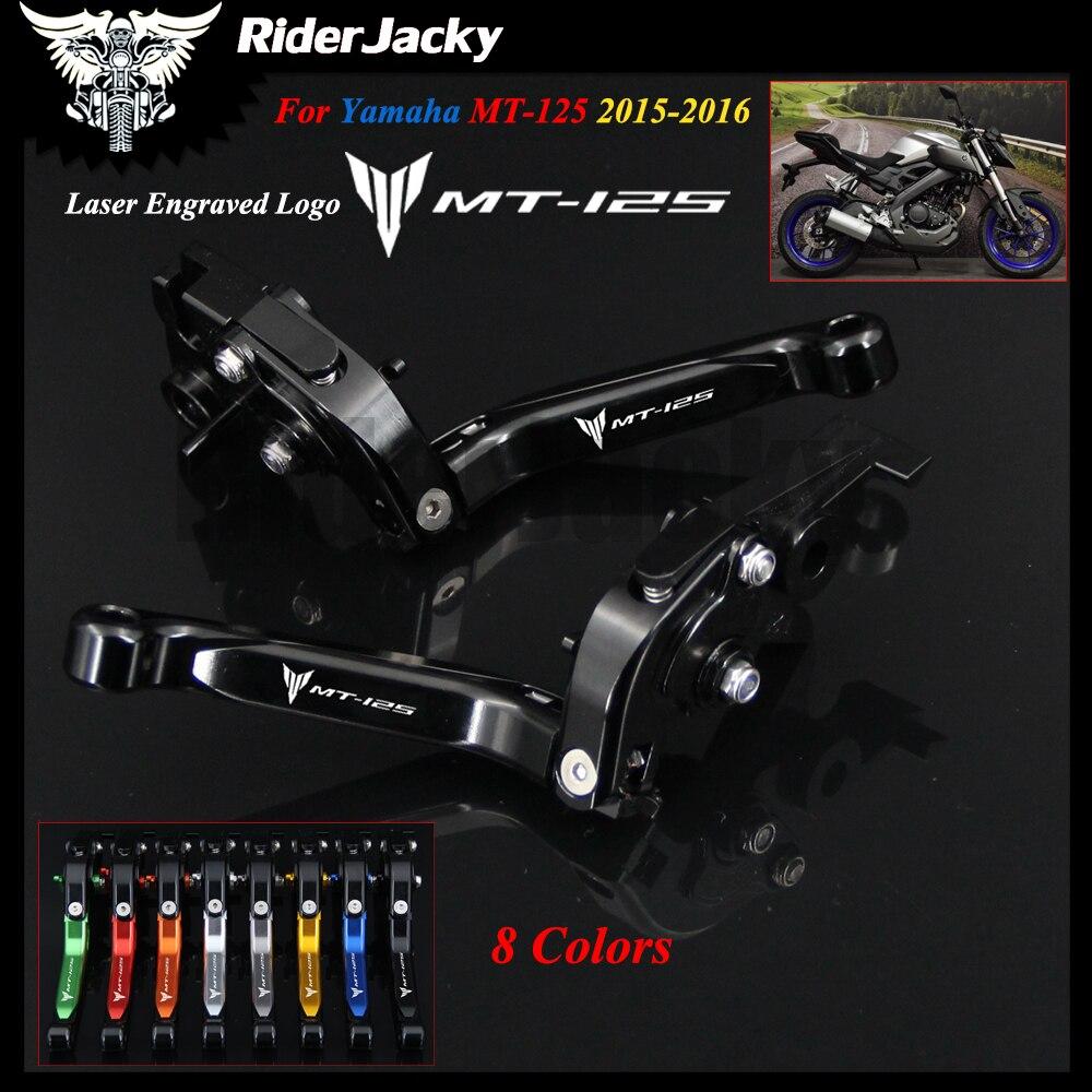 Laser Engraved Logo For YAMAHA MT125 MT-125 MT 125 2015/2016 Full Black CNC Motorcycle Folding Adjustable Brake Clutch Lever 6 colors cnc adjustable motorcycle brake clutch levers for yamaha yzf r6 yzfr6 1999 2004 2005 2016 2017 logo yzf r6 lever