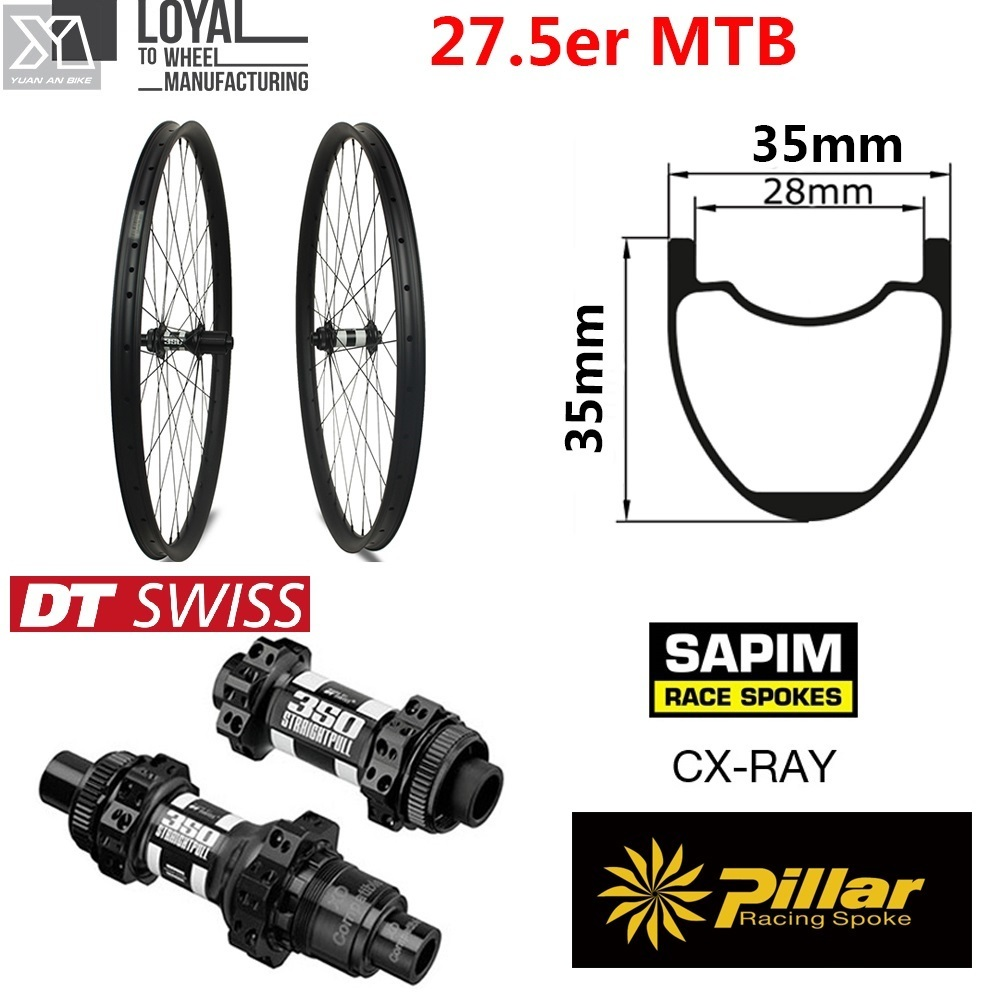 DT Swiss 350 Hub Series 27.5er Mountain Bike Wheels 650B MTB Bike Wheelset 35mm*35mm Carbon Rim All Mountain Cross Country factory direct mountain bike clincher wheelset 29 inch 27 5er carbon mtb wheels 29er 650b carbon mtb wheels tubeless rims