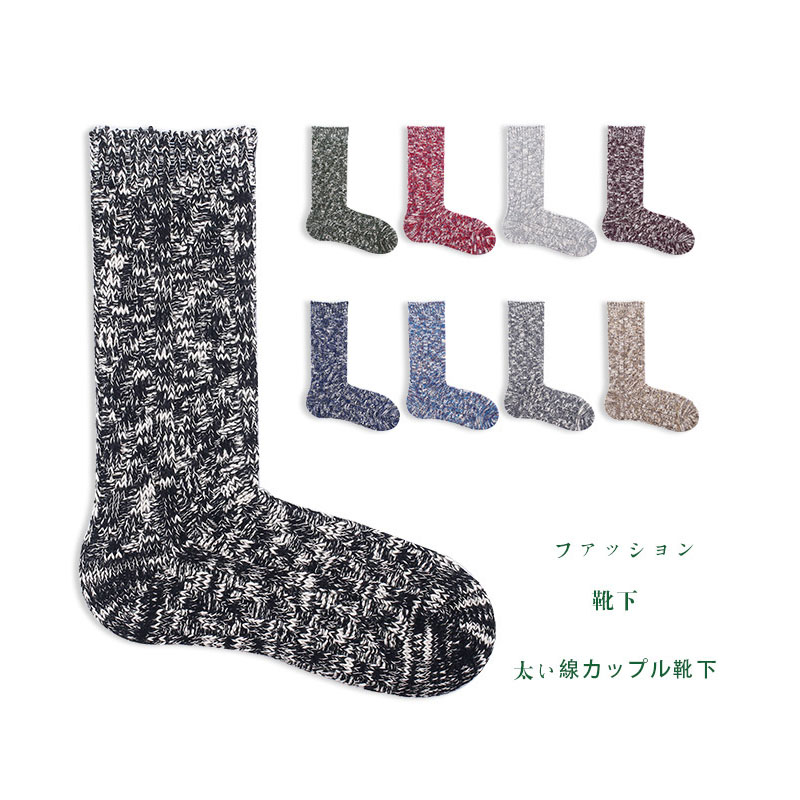 Women Men Autumn Winter Warm Couple Sock Thick Thermal Socks Casual Knited Design Harajuku Hosiery Female Ladies Long Boot Socks