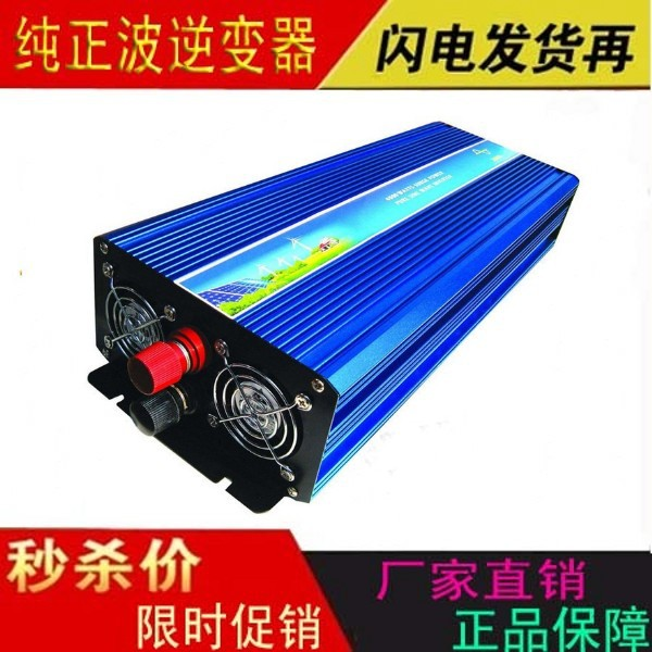 High Efficiency Pure sine wave Solar Converter hybrid solar inverter 1500w solar inverter