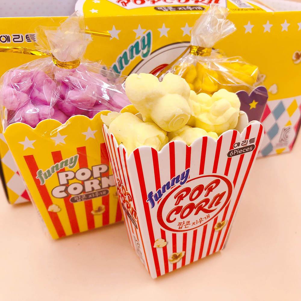 Kawaii Creative Popcorn Eraser Cute Children Stationery School Supplies Rubber Eraser Correction Supplies Kids Girl Toy Gift