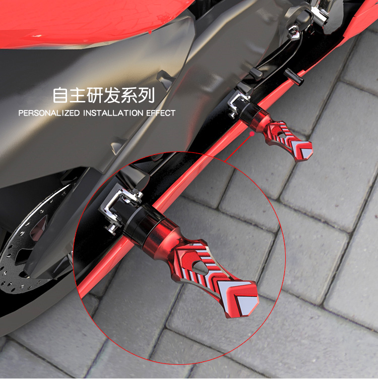 Universal motorcycle modified pedal accessories aluminum alloy rear leg off-road vehicle accessories rear pedal