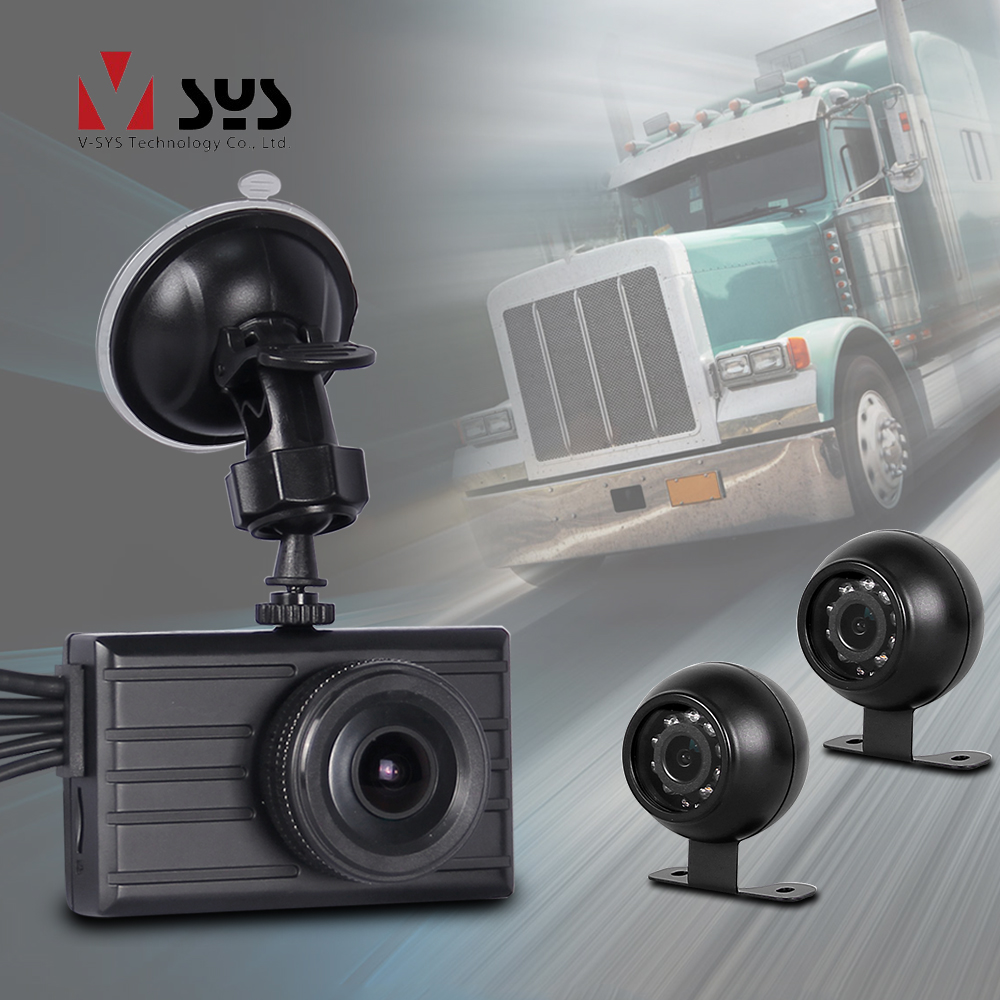 VSYS 3CH Super HD 2K 1296P 1080P Car DVR Dash Cam with Waterproof IR LED Night Vision Camera Recorder,3.0 LCD GPS for Truck