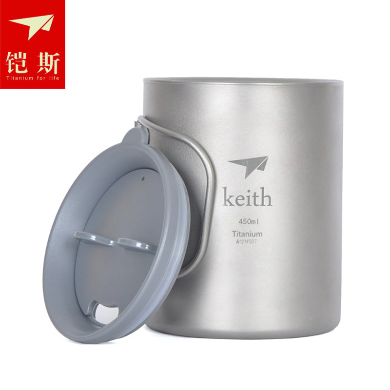 Keith 2017 New 450ml Cup Folding Handle Double-wall Titanium Mug With Lid Bacteriostatic No Scale Drinkware Copos Ti3341 keith ks813 double wall titanium water cup mug silver grey 220ml