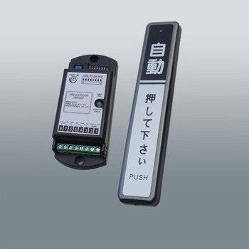 Sem fio 5 M gama AC/DC12-36V empurre exit botão interruptor/interruptor de sensor de toque digital/controle de acesso