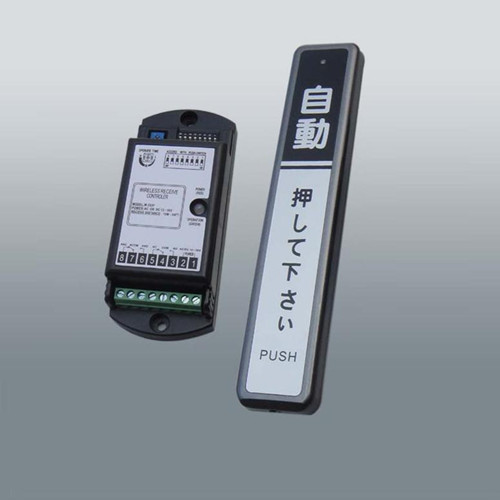 Wireless 5M Range AC/DC12-36V Push Exit Button Switch / Touch Sensor Switch/ Access Control