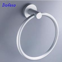 Dofaso, алюминиевые полотенца, круглое кольцо, аксессуары для ванной комнаты, держатель для полотенец, полка для кухонных полотенец