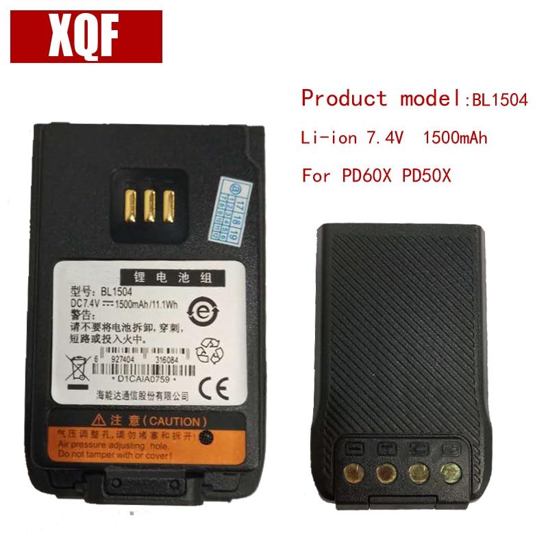 Batterie dorigine BL1504 li-on 7.4 V 1500 mAH pour talkie-walkie Hytera HYT Radio PD60X PD50XBatterie dorigine BL1504 li-on 7.4 V 1500 mAH pour talkie-walkie Hytera HYT Radio PD60X PD50X
