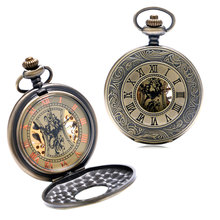 Estilo Vintage Antique Bronze Steapunk Talla Esqueleto Reloj de Bolsillo Mecánico Hombres Mujeres Regalo Relogio De Bolso