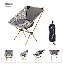 Brand NatureHike New upgrade Fishing Chair Portable folding moon Chair Camping Hiking Gardening Barbecue chair Folding Stool