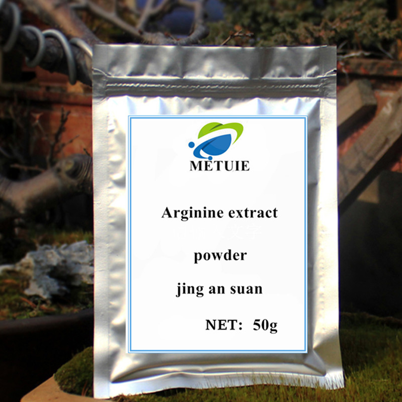 50g-1000g high purity arginine extract powder para, supplement Secretory hormone Immunity protein Wound healing Free shipping image