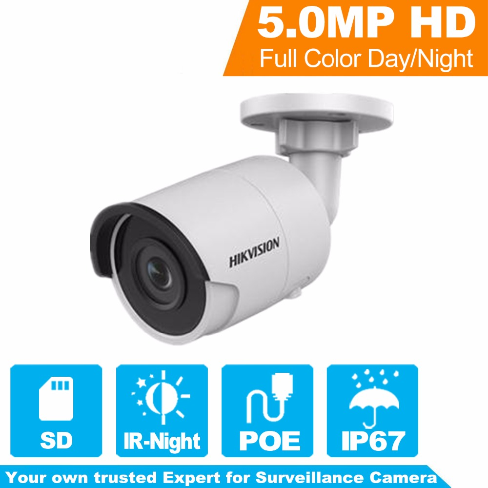 2Pcs HIKVISION Full HD Security Camera Onvif DS 2CD2052 I 5MP WDR Network Bullet IP Camera