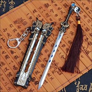 Personality Sword Model Alloy Weapon Swords Knife Scabbard model Key Chain Chinese Style With Tassel Game Hobbies Collection