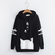 Spring Mori Girl Hooded Sweatshirt