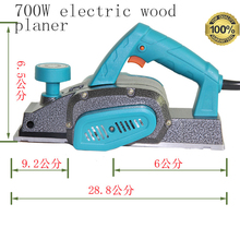 electrical planer for wood export quality and fast delivery  400w 82mm width export to GERMANY