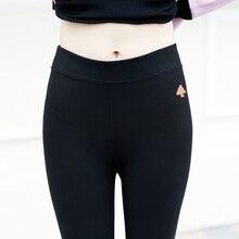 Autumn Winter Women's Candy Color Pencil Pants Trousers Stretch Pants for Women Casual Capris Pantalon Bottoming Pants