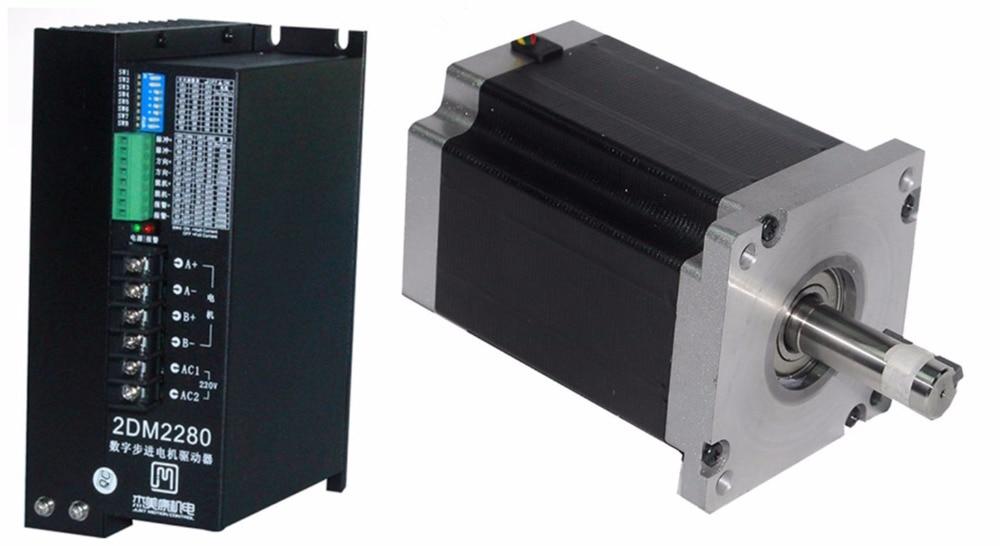 NEMA42 12Nm 1700ozin Hybrid stepper motor driver kit 2phase 80-240VAC for CNC engraving cutting 110J18115-460+2DM2280 original 2 phase cnc stepper motor driver ykc2405m