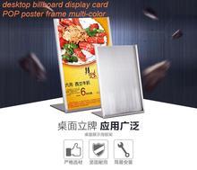 Новый металл кованого железа рекламный стенд настольные billboard дисплей карты ПОП-кадр-афишу «multi-color