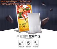 Yeni metal ferforje reklam standı masaüstü billboard ekran kartı POP posteri çerçeve çok renkli