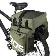 Велосумка ROSWHEEL 3 в 1 на 35 л, задняя Сумочка для горного велосипеда, чемодан армейского зеленого цвета с дождевикомbasket meshbasket case gift basketsbag borsa  АлиЭкспресс