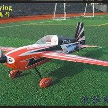 SKYWING PP материал самолет RC 3D самолет радиоуправляемая модель для хобби игрушки размах крыльев 1395 мм 50E EDGE 540T 3D самолет комплект