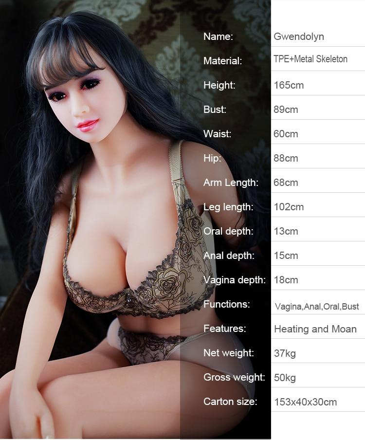 Japoński av idol sex