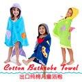 Ангел Русалка ракетно-Космическая ребенок с капюшоном халат/хлопок халат/дети полотенце grils и мальчики подарок Бесплатную Доставку