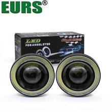 EURS(TM) 2PCS LED lamps DRL Daytime Running Light 3200lm 12V COB Projector Fog lights Lens Angel Eyes Car Styling 89mm white 10W