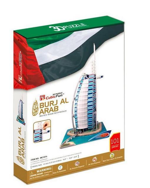 101pcs Cubicfun 3D Paper Puzzle BURJ AL ARAB Model Dubai Construction Souvenir MC101h 41.4*27.6*60cm