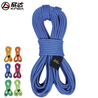 XINDA 10.5mm outdoor climbing safety rescue rope rappelling rope escape rope nylon rope survival 10M