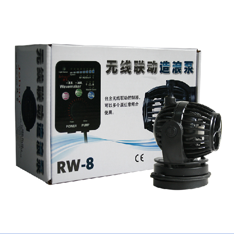 110 240v Jebao RW 8 Aquarium Wave Maker Propeller Wireless Control Master Slave Pump