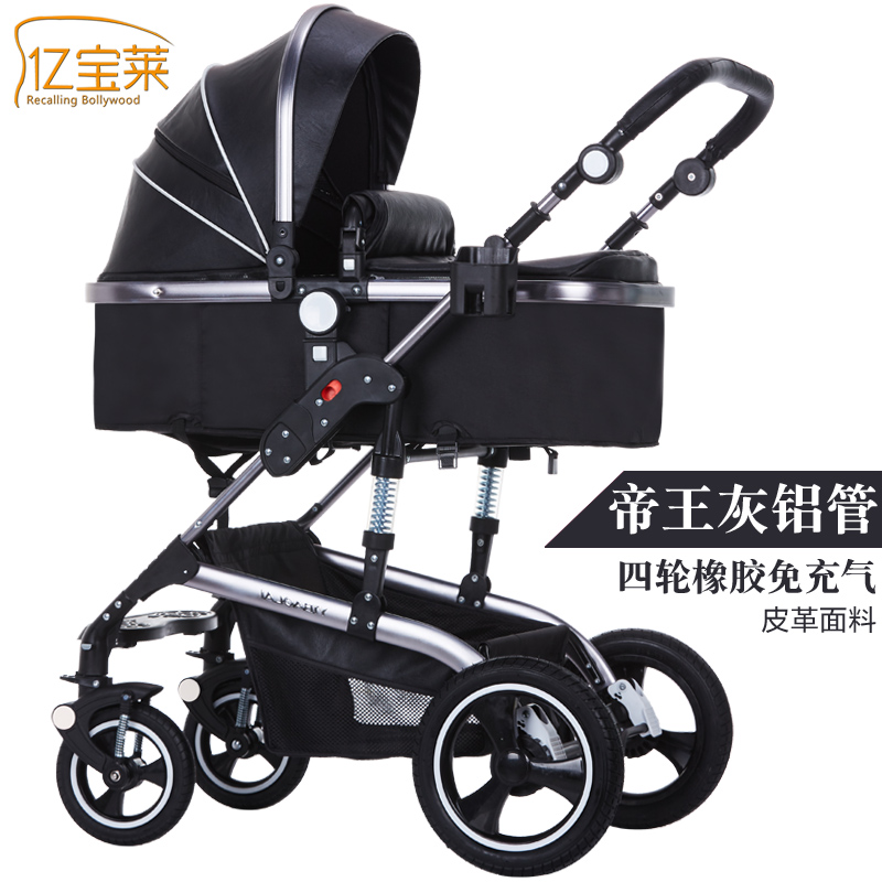 Brands baby stroller 3 in 1 stroller for children car poussette buggy umbrella stroller two-way baby trolley bebek arabas цена 2016
