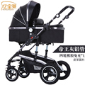 Brands baby stroller 3 in 1 stroller for children car poussette buggy umbrella stroller two-way baby trolley bebek arabas