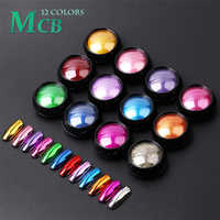 Nail Art paillettes miroir poudre brillant Chrome paillettes frotter Pigment poudre pour ongles conception manucure miroir paillettes 0.5g NMCB