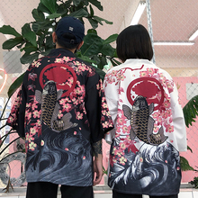 Kimono Harajuku Cardigan Loose Shirt