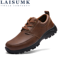 LAISUMK Men Casual Shoes Spring Autumn Classic Fashion Male Lace Up Flats Comfortable Breathable Solid Color Extra Large Size chinese rhinestone foldable spring autumn crystal large size china genuine leather flats peach roll up famous brand shoes 10