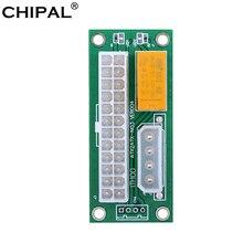 CHIPAL 듀얼 PSU 어댑터 ATX 24 핀 4 핀 SATA 전원 동기화 스타터 카드 확장 케이블 Bitcoin Mining Miner 용 ADD2PSU 라이저
