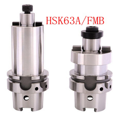 0.002mm HSK63A FMB 22 27 32 40 50L 60L 100L 160L High Precision CNC End Milling Tool Frame, Grinding Disk Connecting Handle