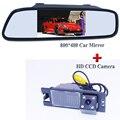 """HD CCD автомобиль обращая камеру приносят 4 светодиодные фонари и парковка линии + 4.3 """"универсальное автомобильное зеркало заднего вида монитор для Hyundai IX 35 2010/2012"""