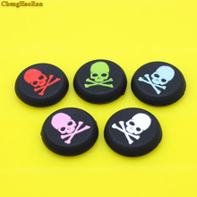 ChengHaoRan Brand 2Pcs Silicone Skull Analog Controller Thumbstick Grip Caps For PS4 Xbox One 360 Game Player Accessories