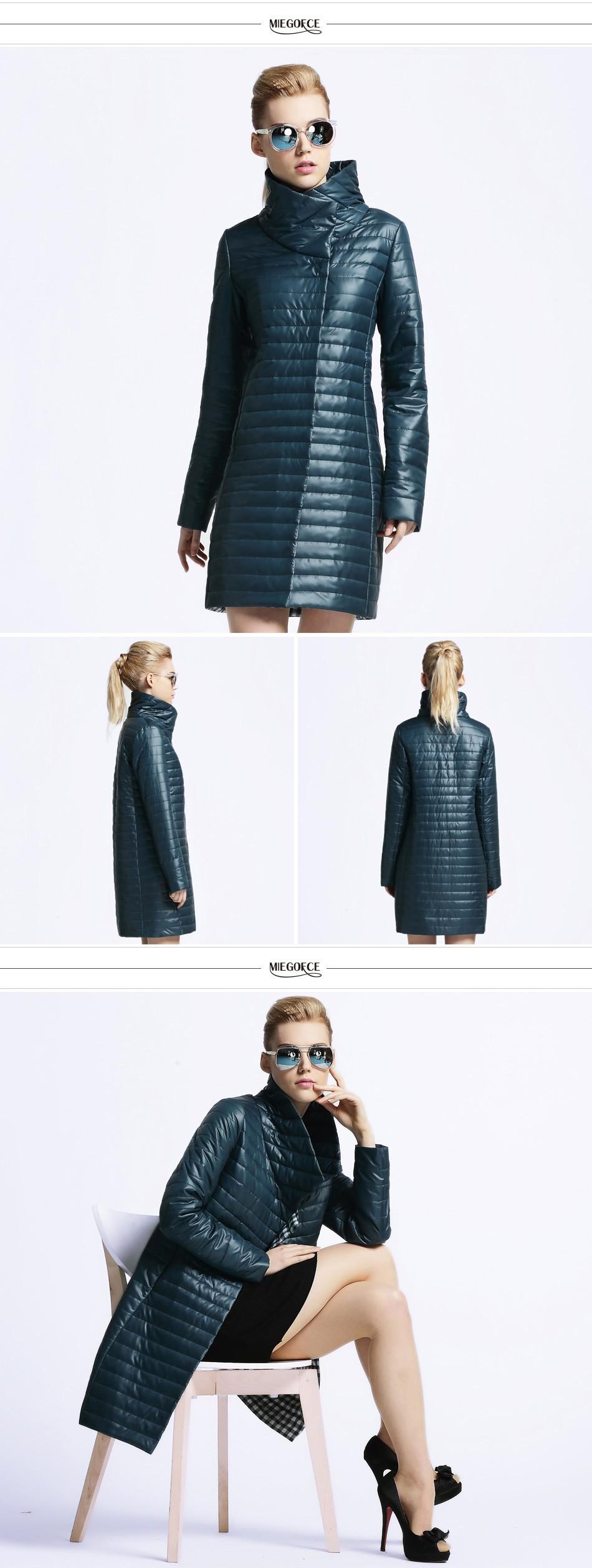 Женская верхняя одежда весна 2017 с доставкой
