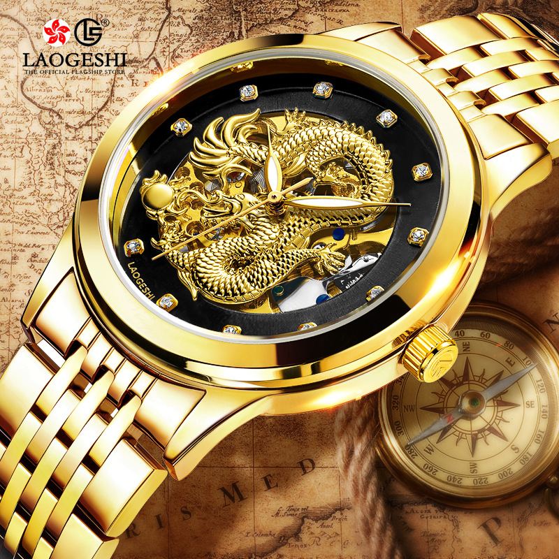 LAOGESHI New Luxury Brand Couple Gold Watch Automatic Mechanical Watches For Men &Women Dragon Phoenix Watch New Year Gifts !