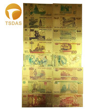 8pcs Gold Banknote Set 24k Plated Banknotes Russia Foil 5-5000 Ruble Collections Gift