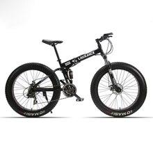 LauxJack Велосипед Фэтбайк Фэт складная двухподвесочная рама 24 скорости Shimano дисковые тормоза 26″х4.0 колёса Mountain Fat Bike MTB