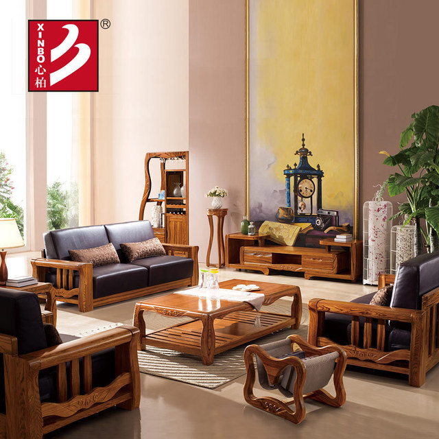 Sofa Set Living Room Furniture Sectional African Zebrawood